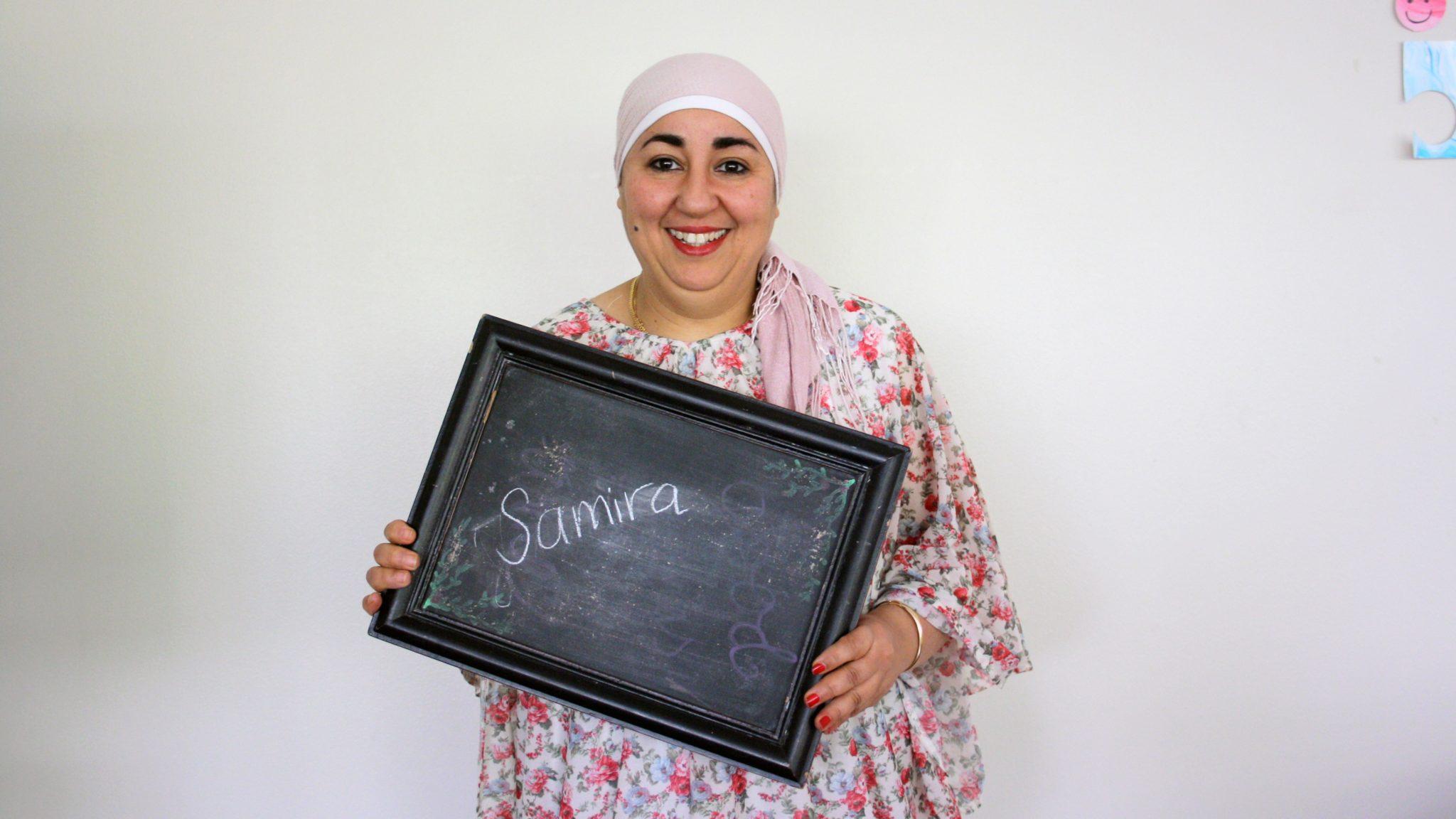 Samira Chakir
