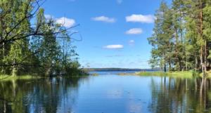 Kaunis järvimaisema